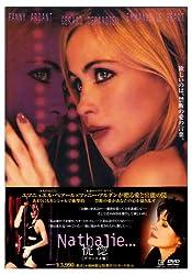 【動画】恍惚(2003年)