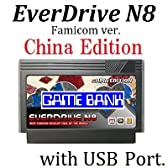 NES EverDrive N8 with USB / China Edition(USBポート有り)