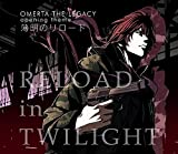 PSP専用ソフト「オメルタ~沈黙の掟~THE LEGACY」 主題歌CD 「薄明のリロード」/