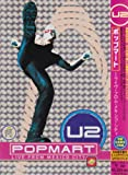 ポップマート~ライヴ・フロム・メキシコ・シティ デラックス・エディション [DVD] 画像