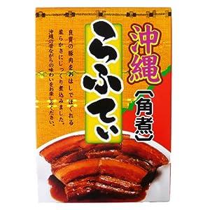 らふてぃ(角煮) 250g×2箱