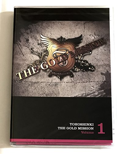 【FC限定】THE GOLD MISSION -Volume...