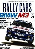 RALLY CARS Vol.21 (SAN-EI MOOK)