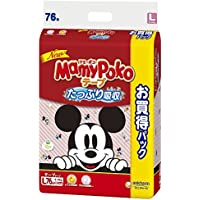 【テープ Lサイズ】マミーポコ (9~14kg)76枚