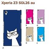 Xperia Z3 SOL26 (ねこ09) D [C021601_04] 猫 にゃんこ ネコ ねこ柄 メガネ エクスペリア スマホ ケース au