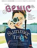 女子カメラGENIC 2016年 6月号(vol.38) 画像