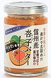 misaoyaプレミアム 信州産 杏子バター あんずバター 砂糖不使用 130g