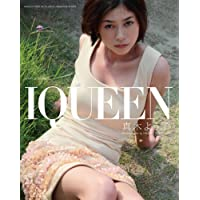 """IQUEEN Vol.2 真木よう子 """"A DAY OF SUMMER"""""""