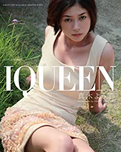 """IQUEEN Vol.2 真木よう子 """"A DAY OF SUMMER"""" [Blu-ray]"""