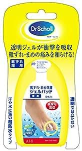 ドクターショール 靴ずれ・まめ保護 ジェルパッド 指用 透明 超防水タイプ 5枚入