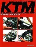 KTMエンデューロバイクメンテナンスブック完全分解整備手帳―250 EXC/250 EXCーF