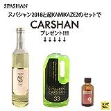 SPASHANスパシャン2018超KAMIKAZE 50