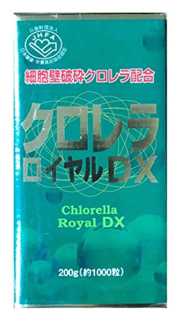 混合した手荷物漂流ユウキ製薬 クロレラロイヤルDX 1000粒入