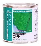 リボス 自然健康塗料 天然鉱物顔料 ウラ グリーン 0.375Lの写真