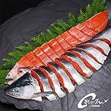 塩紅鮭 2.7kg ( 一切れ 真空包装 姿戻し ) 塩紅鮭 ギフト 贈答 送 料 込 海鮮市場 北のグルメ8