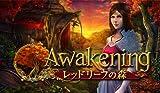 Awakening:レッドリーフの森 [ダウンロード]