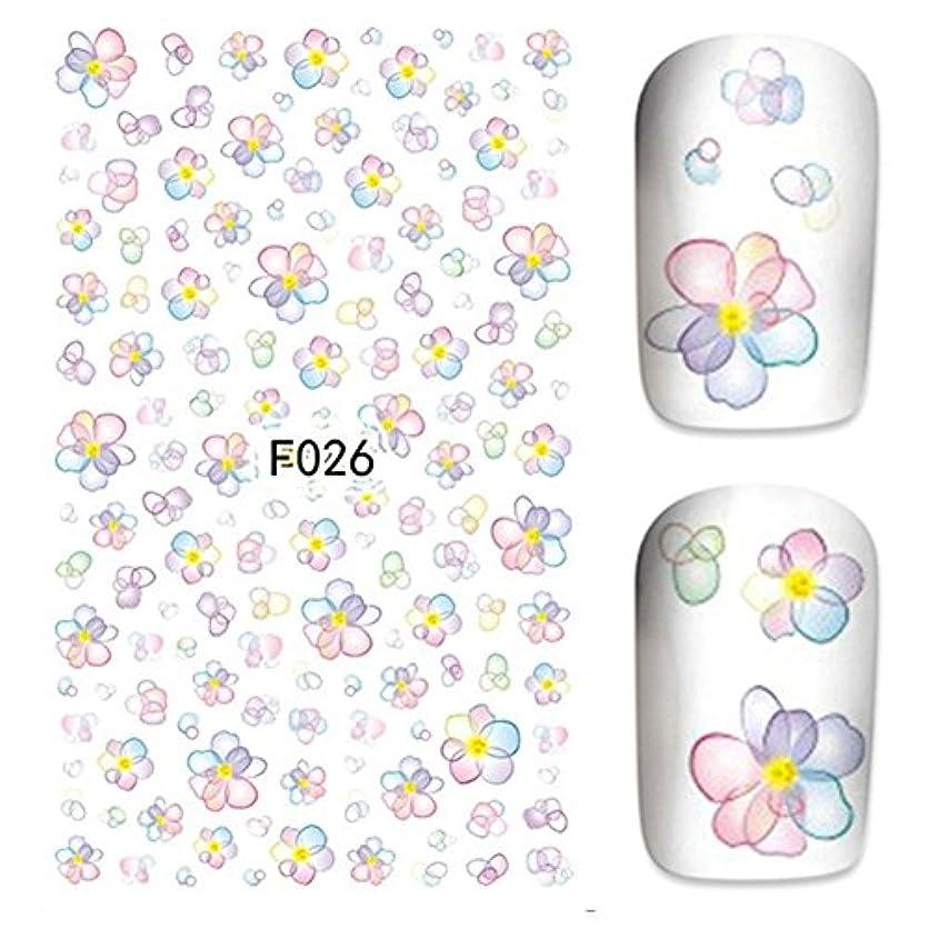バースト番号占める水彩 お花パターンネイルステッカー