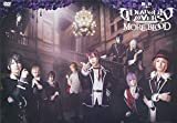 舞台「DIABOLIK LOVERS MORE,BLOOD」[DVD]