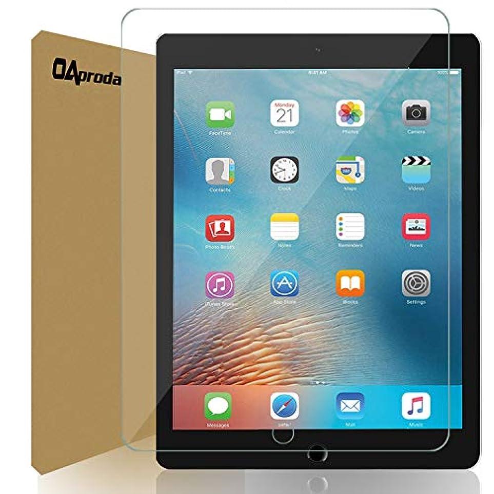 無力慣習シャープOAproda iPad 9.7/iPad Pro 9.7/Air2/ Air(2017/2018)強化ガラスフィルム 9.7inch