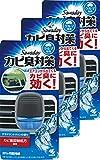 【まとめ買い】サワデー 車用 消臭芳香剤 クリップタイプ カビ臭対策 デオドラントマリンの香り 6mL×3個