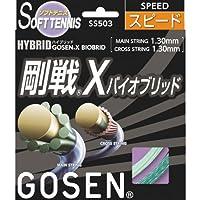 GOSEN(ゴーセン) 剛戦Xバイオブリッド SS503 (50) ジェイドグリーン F