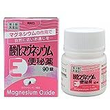 【第3類医薬品】酸化マグネシウムE便秘薬 90錠 ×3