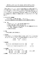 和信化学工業 ポリウレックス エコ V-563 ホワイトサフェーサー 硬化剤_8kg[和信化学工業]