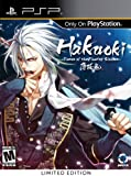 Hakuoki: Demon of the Fleeting Blossom Ltd Ed