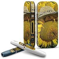iQOS COMPLETE アイコス 専用スキンシール 全面セット サイド ボタン スマコレ チャージャー カバー ケース デコ 写真・風景 ひまわり 花 写真 002800