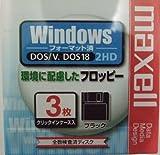 日立マクセル 3.5インチFD WINDOWS 3枚 [MFHD18D3P]