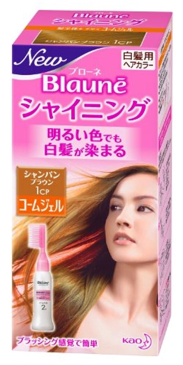 固める安らぎ抹消ブローネシャイニングヘアカラーコームジェル 1CP シャンパンブラウン
