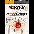 Motor Fan illustrated Vol.92