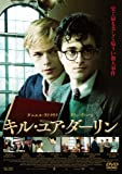 キル・ユア・ダーリン[DVD]