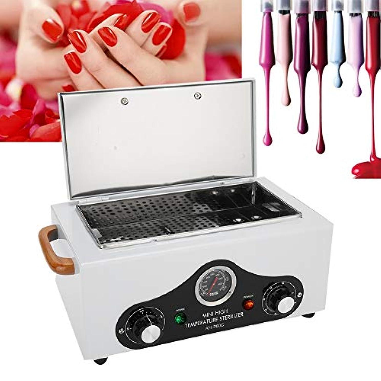 荒野行き当たりばったりラフ高温滅菌器、美容院スパ機器クリーニングツール用のプロフェッショナル300度消毒キャビネット(White1)
