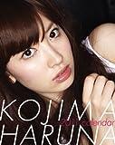 【10/9発売】小嶋陽菜(AKB48)2011年カレンダー