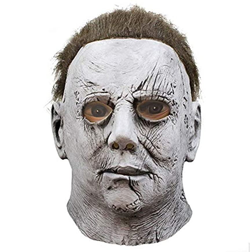 狂った硬さ中断ハロウィーンマスク、顔をしかめるラテックスマスク、ハロウィーン、テーマパーティー、カーニバル、レイブパーティー、バー、小道具、映画。