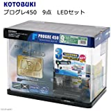 お一人様1点限り コトブキ工芸 kotobuki プログレ450 9点 LEDセット