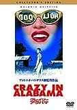 クレイジー・イン・アラバマ コレクターズ・エディション[DVD]