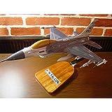 戦闘機 F16ファイティング・ファルコン