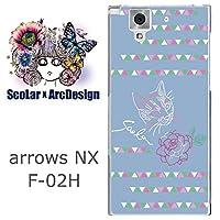 スカラー scr50442 スマホケース スマホカバー F-02H 富士通 FUJITSU arrows NX アローズ 線描き ネコ バラ ライトブルー かわいい デザイン ファッションブランド