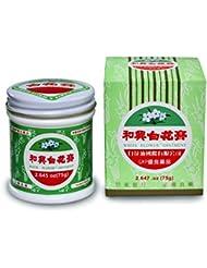 台湾 純正版 白花膏 75g( 白花油軟膏タイプ )