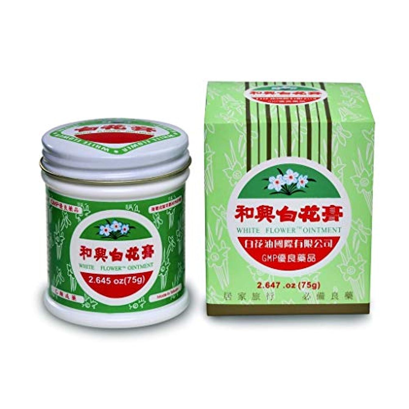 麦芽複雑なすぐに台湾 純正版 白花膏 75g( 白花油軟膏タイプ )