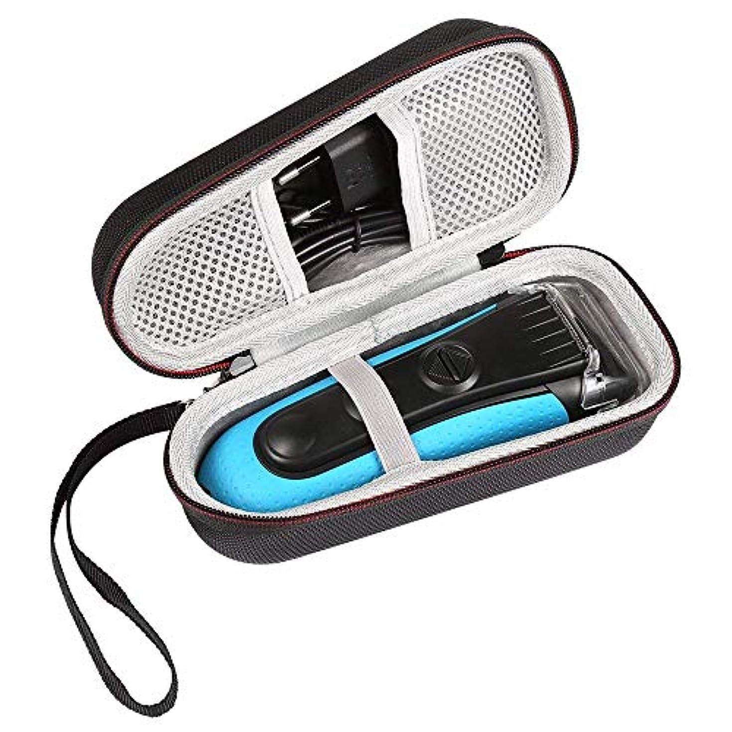タイプ充電ブラウン Braun シリーズ3 メンズシェーバー 3010s 310s 3040s 3020s-B 300S-Rハードケースバッグ 専用旅行収納 対応