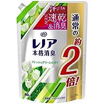 レノア 本格消臭 柔軟剤 フレッシュグリーン 詰め替え 特大 860mL