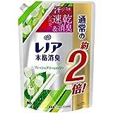 「レノア 本格消臭 柔軟剤 フレッシュグリーン 詰め替え 約2倍(860mL)」のサムネイル画像