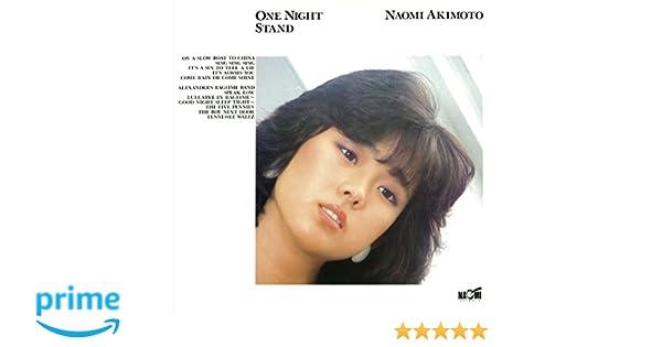 Amazon | ONE NIGHT STAND | 秋本奈緒美, P.W.King, R.Stewart, 亜蘭 ...