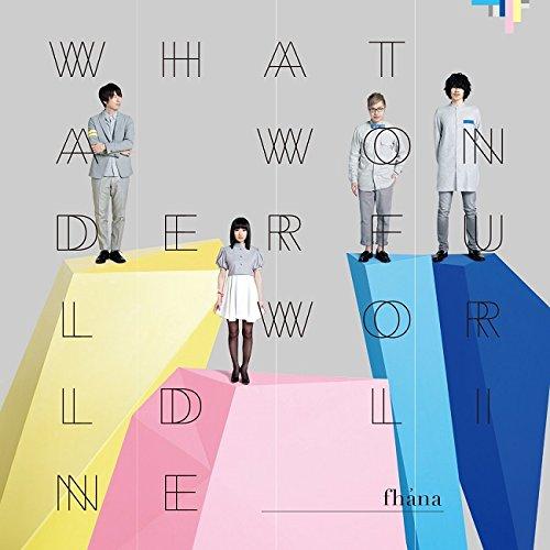 What a Wonderful World Line(通常盤)