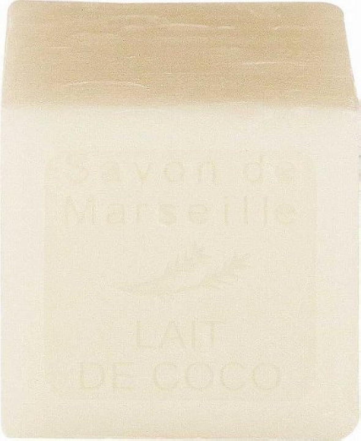 トレードきゅうり灌漑ル?シャトゥラール キューブソープ 100g ココナッツミルク CUBE100