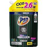 【数量限定】ウルトラアタックNeo リフレッシュシトラスの香り ブラックシリーズ 超特大サイズ つめかえ用 950g