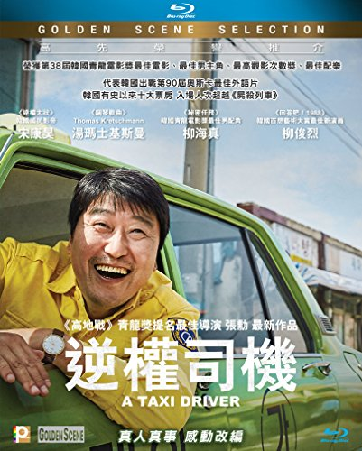 A Taxi Driver (Region A Blu-ray) (English & Chinese Subtitled) Korean movie [Blu-ray] [Import]